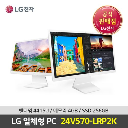 일체형PC 24V570-LRP2K(인텔 펜티엄4415U 2.3GHz / 4GB / 256GB / FULL HD IPS / Win 10)
