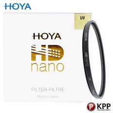 (정품) HOYA HD nano UV Filter 55mm 구경