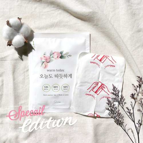 Special Edition 국내생산 붙이는 핫팩 50g 1팩