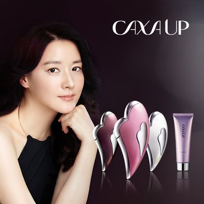 [CAXA UP]카사업 세트 CAXA UP Set