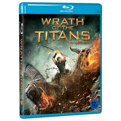 [Blu-Ray]타이탄의 분노/Wrath Of The Titans (1 Disc)