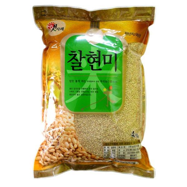[2020년산/무료배송]찰현미4kg