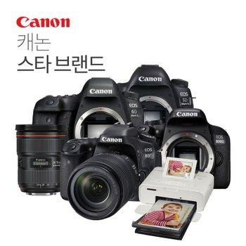 [캐논]캐논 캐시백&사은품 프로젝트 ( EOS 80D외 44종중 택1 )