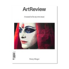 ART REVIEW 18.09