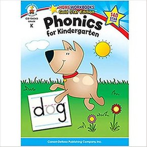 Phonics for Kindergarten, Grade K (Home Workbook) (Paperback)