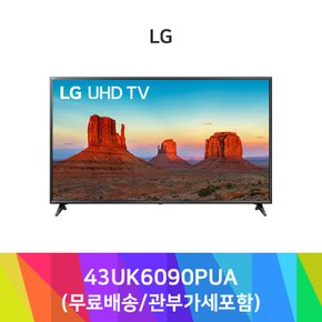 LG전자 43UK6090 4K HDR LED UHD TV (2018)