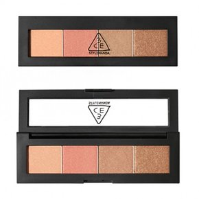 EYE SHADOW PALETTE -BITTER SWEET