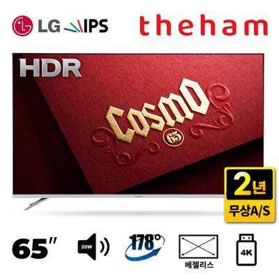 65인치 TV C651UHD IPS HDR