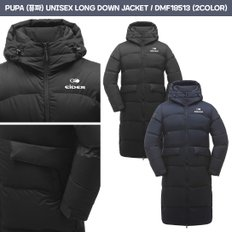 [18FW] PUPA (퓨파) UNISEX LONG DOWN JACKET / DMF18513 (2COLOR)