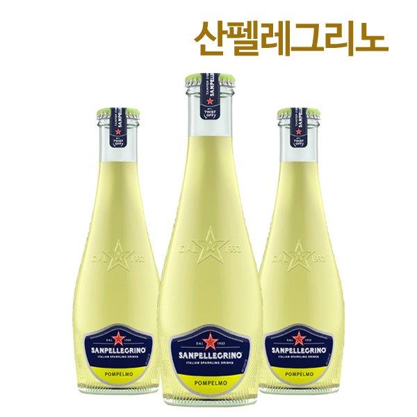 산펠레그리노 폼펠모 자몽 S.pellegrino 200mlX24(Glass)