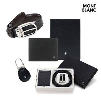 [몽블랑 (MONTBLANC)]남성 잡화 모음 벨트/지갑/키링