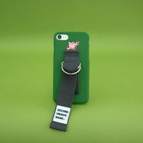 SUN CASE MEDIUM GREEN DEEP GRAY (ILLUST)