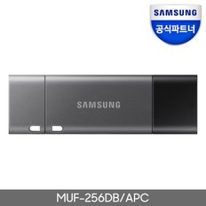 삼성전자 MUF-256DB DUO PLUS 256GB OTG USB 3.1 메모리