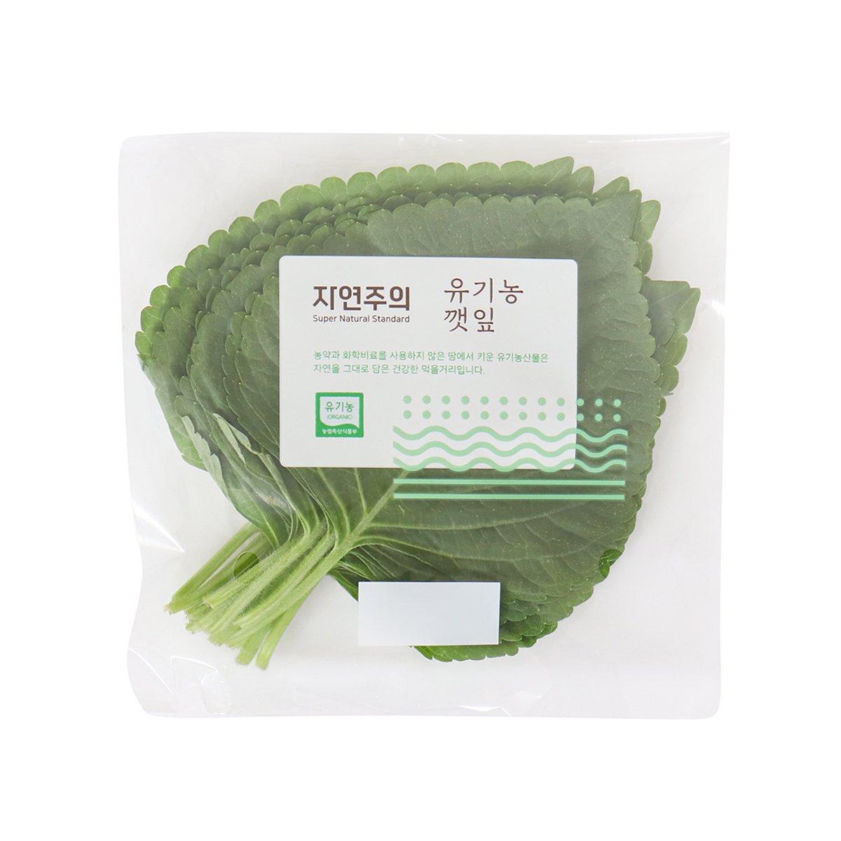 유기농 깻잎(봉)