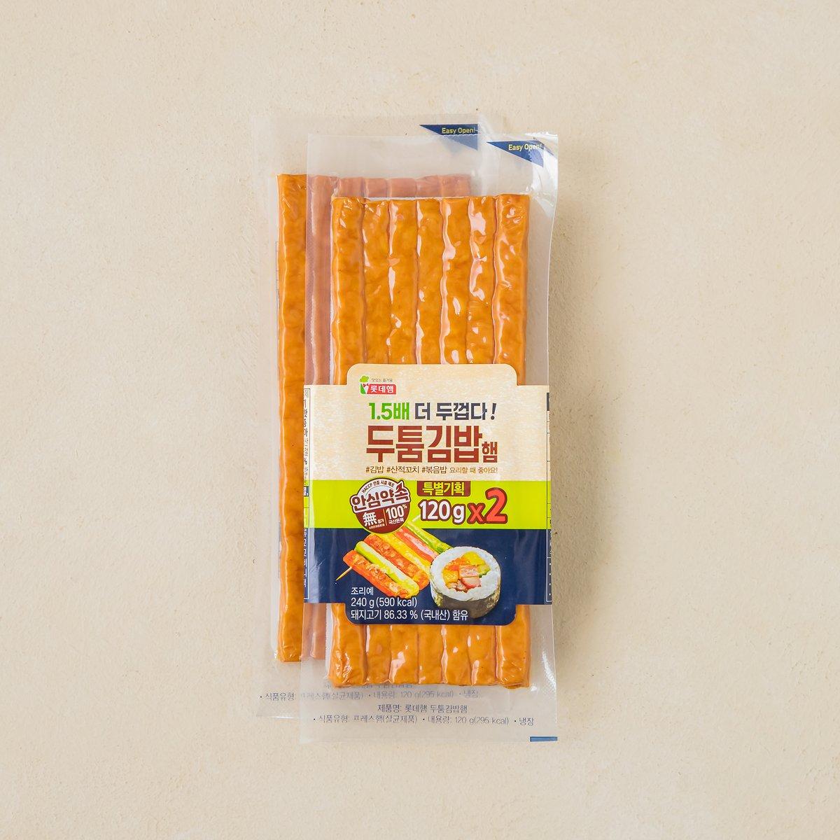 햄/소시지/어묵/맛살