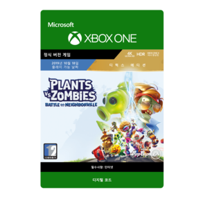 XBOX  식물 대 좀비 / PLANTS VS. ZOMBIES DELUXE EDITION