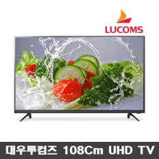 43형 UHD LED TV LUCOMS T4304CU_자가설치