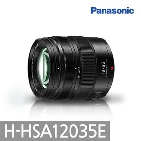 [파나소닉] H-HSA12035E / LUMIX GX VARIO 12-35mm F2.8 II ASPH. POWER OIS