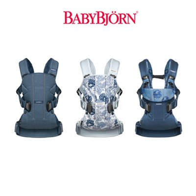 BABYBJORN Baby Carrier One Dad Collection 베이비캐리어 원 코튼