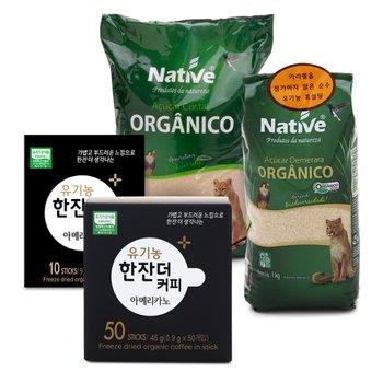 [순주문3만원이상구매시3천원SSG머니증정]유기농 설탕&커피 기획