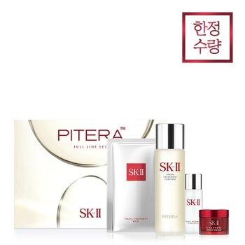 [SK-II]SK-II BEST 기획세트 (택1)