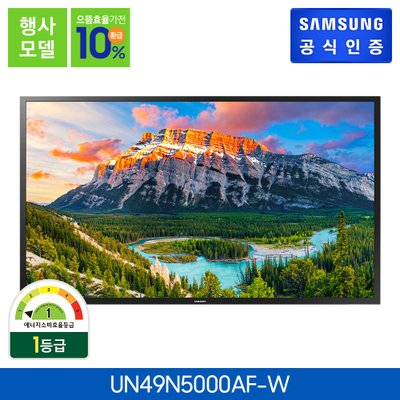 Full HD TV [UN49N5000AFXKR] 벽걸이형