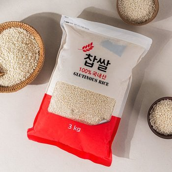 금주의 영양가득 쌀