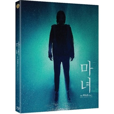 마녀 (1 Disc) [블루레이, 일반판] / The Witch : Part 1. The Subversion (1 Disc) [Blu-Ray]