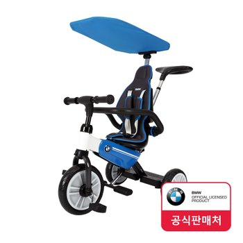 BMW FOLABLE TRICYCLE  10인치 세발자전거 미니바이크 접이 RSZ3007