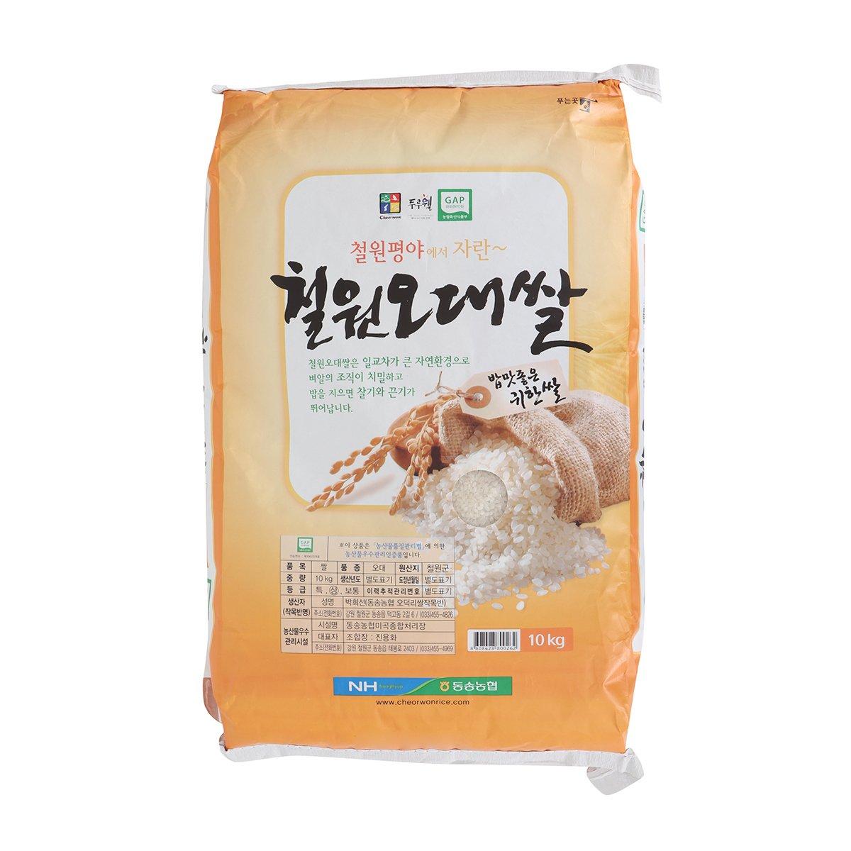 [2017년산/동송농협] 철원 오대쌀 (10kg)
