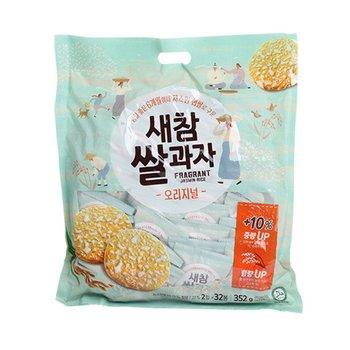 [끄레몽] 새참쌀과자 352g
