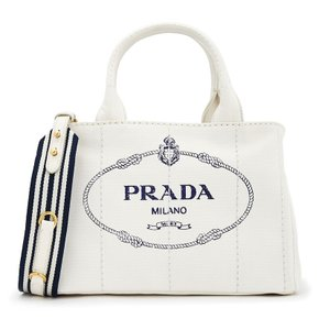 Prada Denim Shopping Bag 35cm