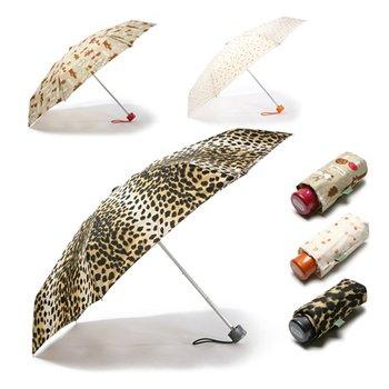 HAS 우산 7종 택 1
