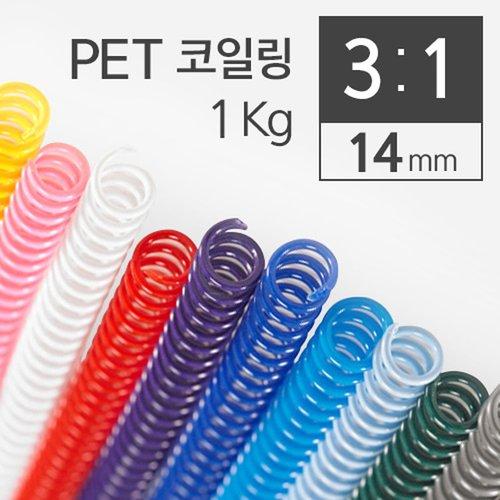 3 1 PET 코일링 14mm 1kg 국산 제품 SGS 인체무해 인증 7b1e51b8339d