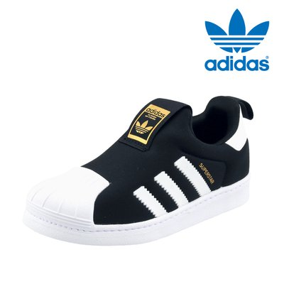 아디다스(ADIDAS) SUPERSTAR 360 I 운동화 (kids) S82711