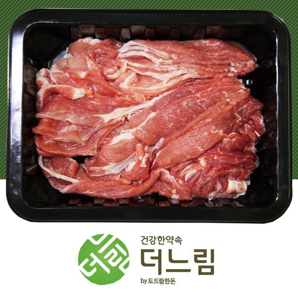 [더느림] 냉장 미박 앞다리 제육/불고기용 500g