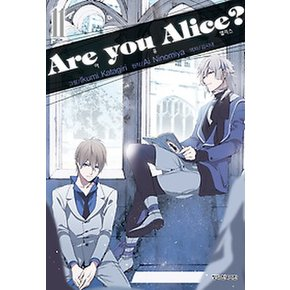 Are You Alice ? 11