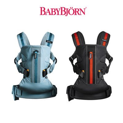 BABYBJORN Baby Carrier One Outdoors 캐리어 원 아웃도어