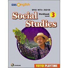 YO! YO! PLAYTIME Social Studies Level 3 - WorkBook  - 영어로 배우는 초등교과