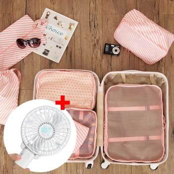 여행용 파우치 7종 셋트  휴대용 선풍기(셋트상품)