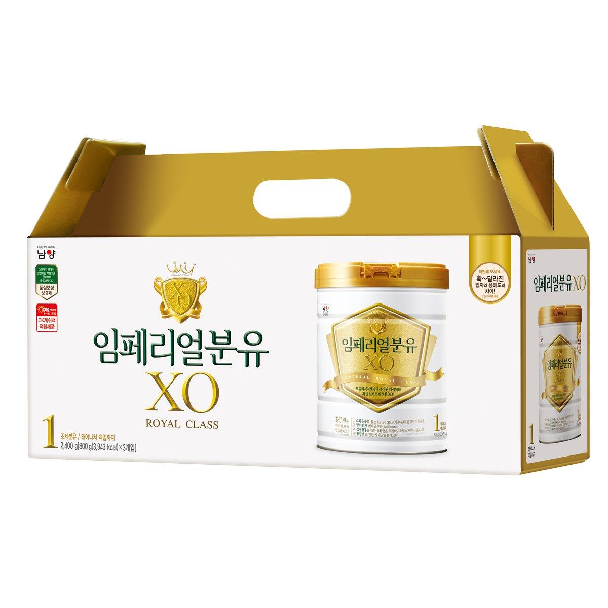 [남양] 임페리얼 XO 1단계 800g*3
