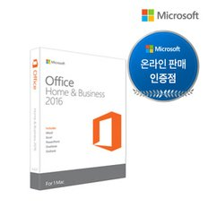 오피스 Mac 2016 홈&비지니스 /Office 2016 Home&Business for Mac - 패키지용(Mac용)