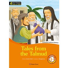 Tales from the Talmud (영문판)  - Smart Readers - Wise & Wide Level 1-4 / Lexile? 200L