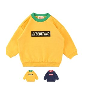 Basic baby colorblock sweatshirt