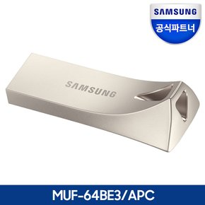 공식인증 삼성 USB 3.1 BAR PLUS 64GB MUF-64BE3/APC