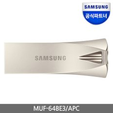 공식파트너 USB 3.1 BAR PLUS 64GB MUF-64BE3/APC