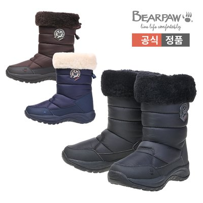 베어파우(BEARPAW) GODETIA (womens) 3종 택1