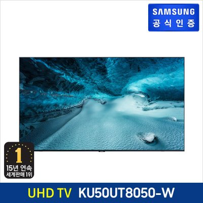 Crystal UHD TV [KU50UT8050-W] (일반벽걸이형)