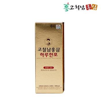 [500명한정]고철남홍삼 하루한포 10ml x 10포 [F20171026007]