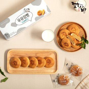 ★1+1 행사중★ 유기농 우유로 만든 우유앙빵(35gx9개입)